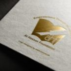 /portfolio/logo-for-al-hassan-foundation-website/
